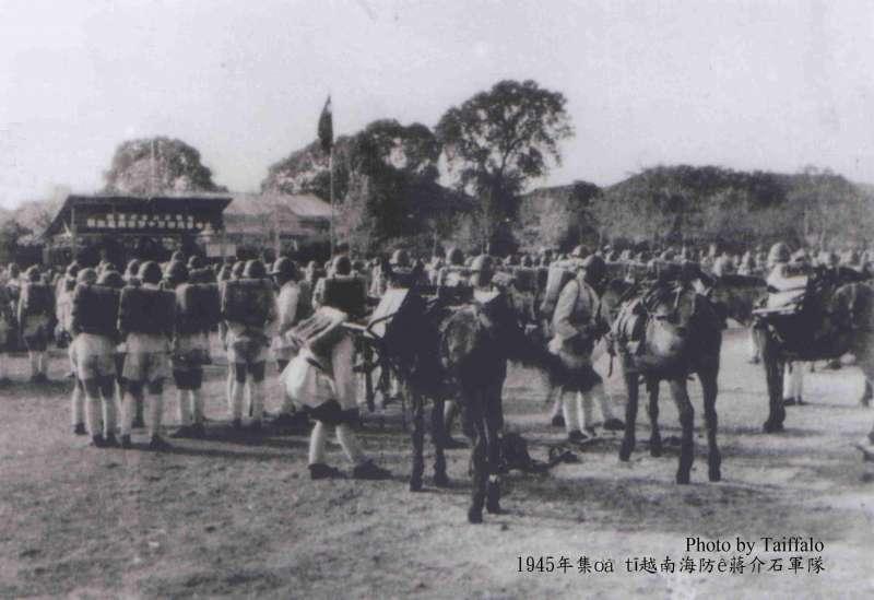 1945年蔣介石的部分軍隊在海防集結2。(圖/Nam Quốc Văn提供|想想論壇)