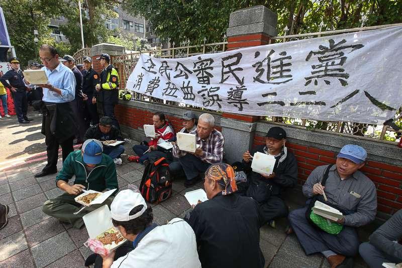 20180227-反年金改革團體「八百壯士」立法院抗爭,並夾雜抗議消費二二八團體 。(陳明仁攝)