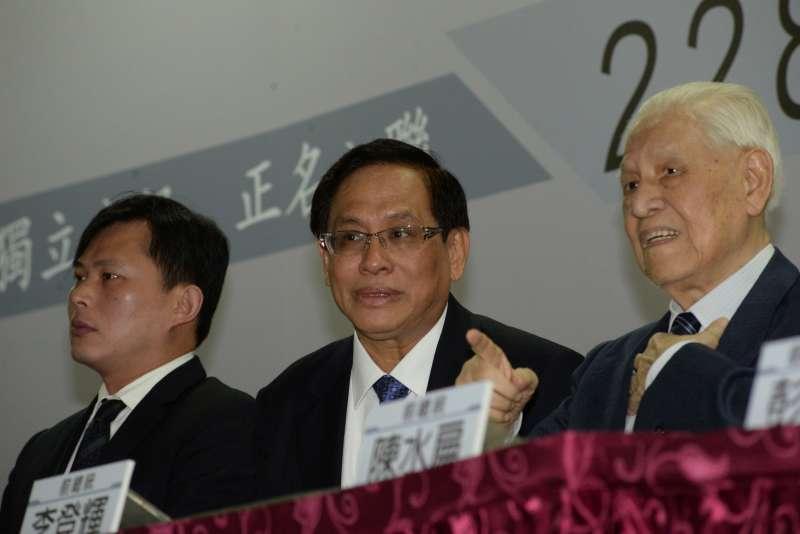 20180228-喜樂島聯盟籌組記者會,民視董事長郭倍宏與前總統李登輝相鄰而坐。(甘岱民攝)