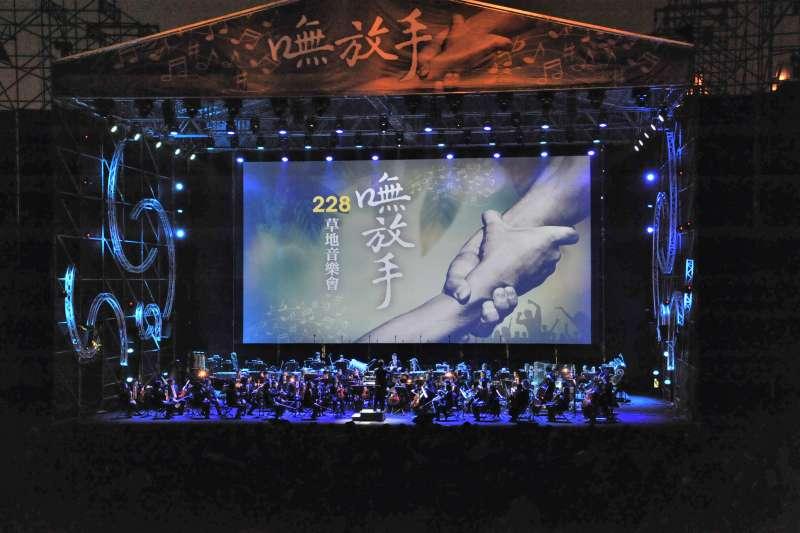 高雄春天藝術節邁入第九年,27日首場節目「嘸放手」228草地音樂會在高美館草坡演出。(圖/高雄市文化局提供)