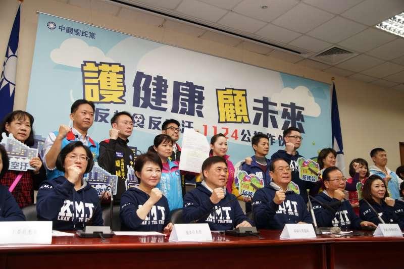 20180301-國民黨召開反核食反空污記者會,立委及議員參選人齊呼口號。( 盧逸峰攝 )