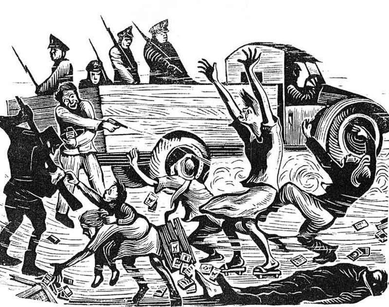 黃榮燦《恐怖的檢查——台灣二二八事件》1947年。(圖/Wikimedia Commons|想想論壇提供)