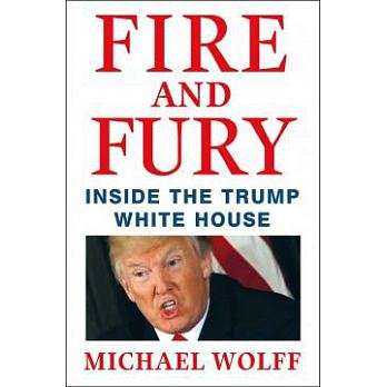 《烈焰與怒火:川普白宮內幕》