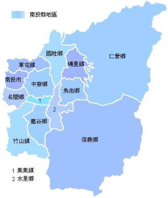 南投縣鄉鎮地圖。(圖/故事提供)