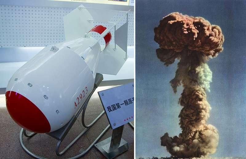 解放軍第一顆自由落體原子彈(左),1964年中華人民共和國首次原子彈爆炸成功(右)(維基百科)