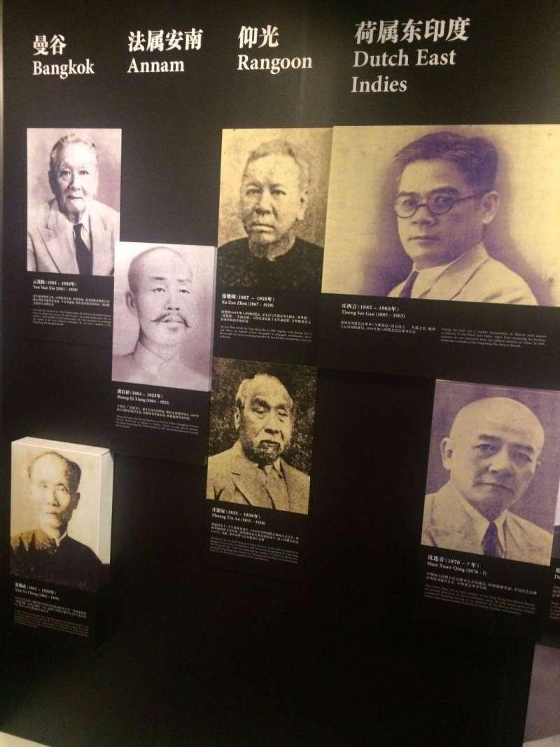20180308-「在新加坡國家博物館裡,專門有一個小展閣介紹了20世紀初期,南洋華人對中國近現代政治的投入和參與。」(取自徐和謙臉書)