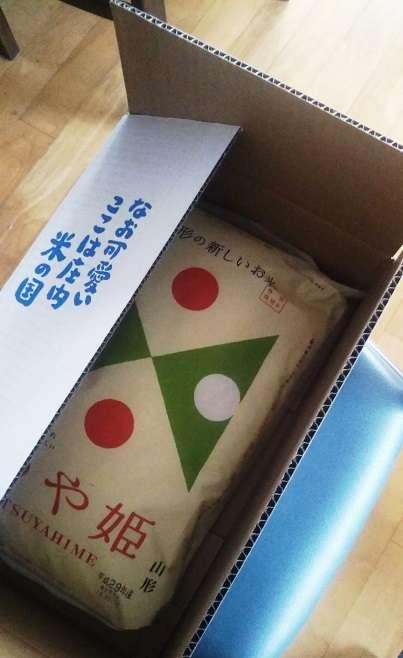 日本 故鄉稅回贈品的米(圖/想想論壇提供))