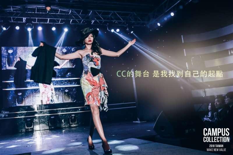 日本最大規模學生運動,集結時尚元素、熱舞、音樂、以及其他各式各樣精彩的演出(圖/CAMPUS COLLECTION提供)