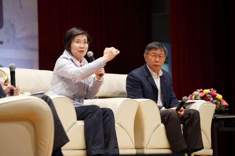 20180311-「城市新力量」座談會,民國黨主席徐欣瑩與台北市長柯文哲對談。(盧逸峰攝)