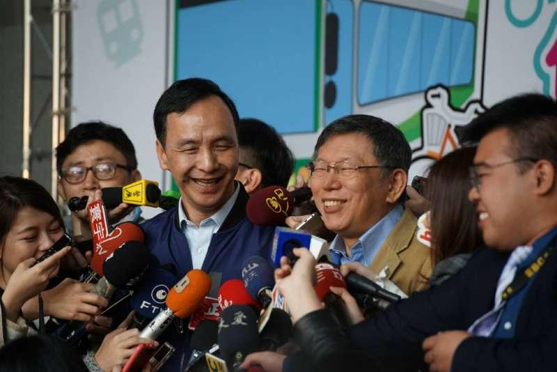 2018-03-12-台北市長柯文哲與新北市長朱立倫共同宣布公共運輸定期票發行02。(盧逸峰攝)