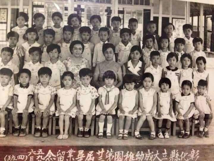 林強的幼稚園畢業照,他說,他的臉應該很好認。(林強提供)
