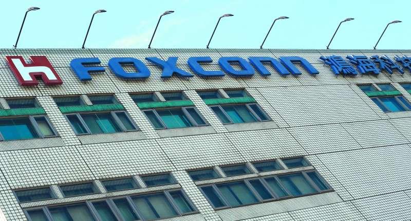 中國證監會於36天內就批准郭名銘旗下的富士康工業互聯網公司,在上海證券交易所A股掛牌上市。(郭晉瑋攝)