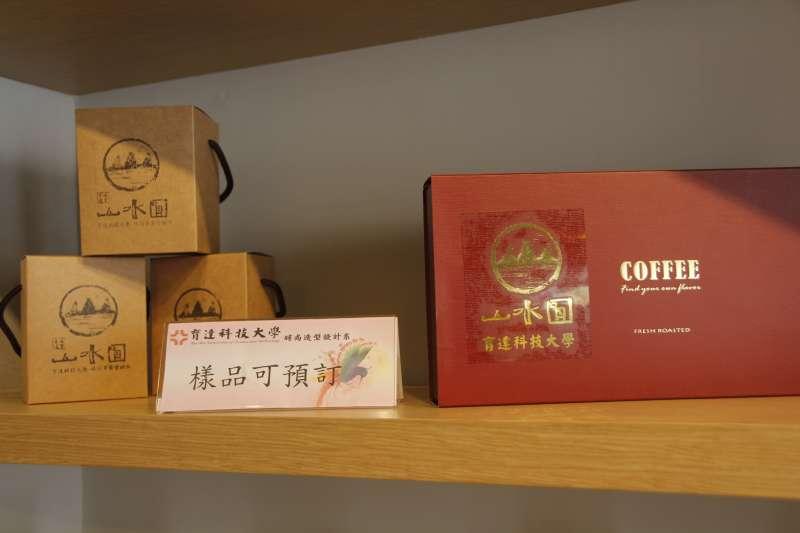育達小棧展售學生手做咖啡產品。(圖/育達科大提供)