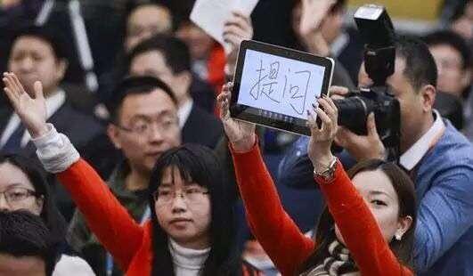 20180314-中國記者拼命搶提問權,甚至搬出平板助攻。(取自網路)