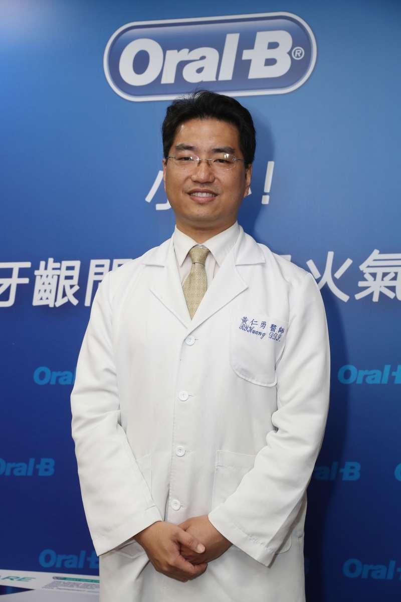 三軍總醫院牙科部牙周病科主任黃仁勇醫師(圖/Oral-B提供)