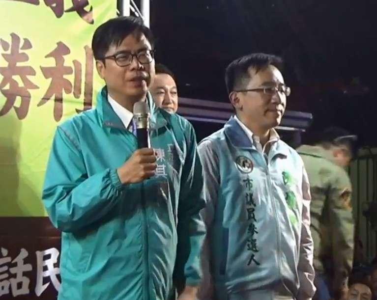 20180317-民進黨高雄市長提名人陳其邁(左),為前總統陳水扁之子陳致中站台。(取自陳致中臉書影片)