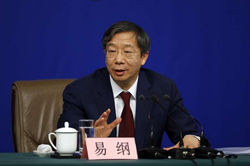 中國人民銀行行長易綱(AP)