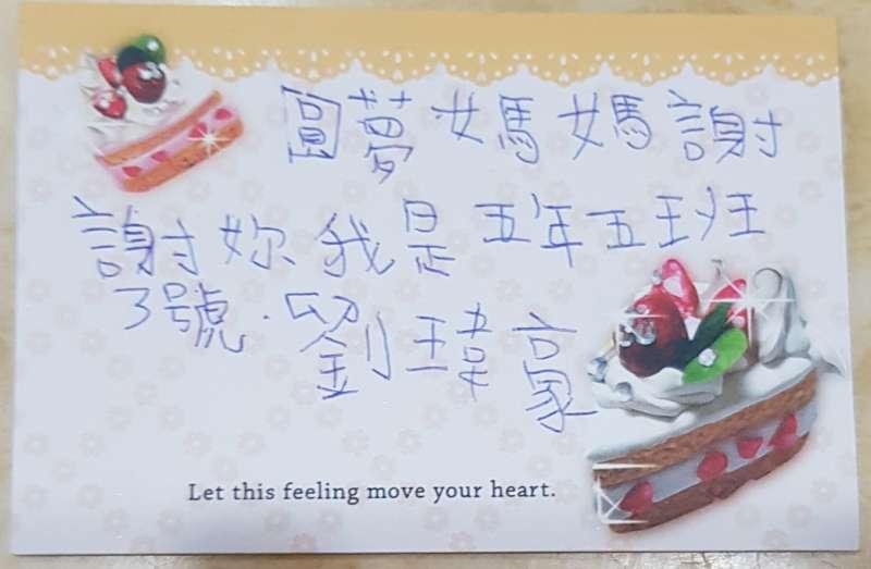 今年2月,謝慧謹發放年菜到弱勢家庭中,也收到孩子們的感謝卡片。(圖/謝慧謹提供)