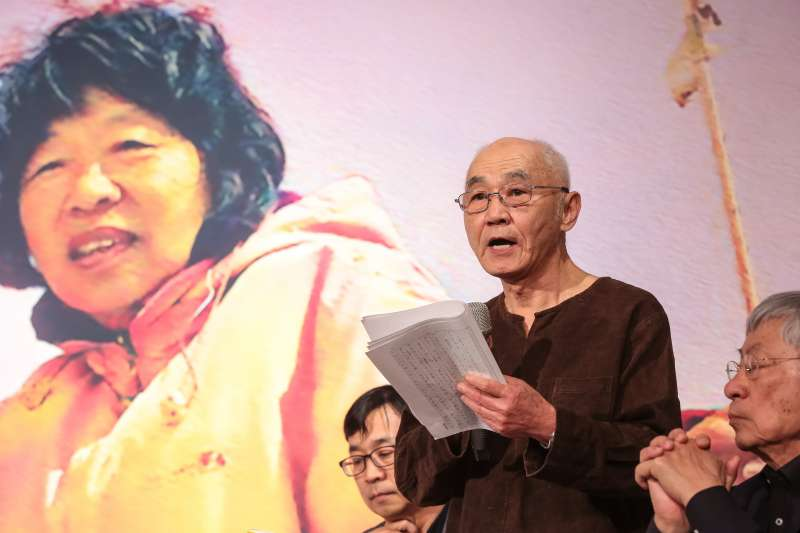 20180325-424刺蔣案當事人黃文雄25日出席「黃晴美天涯人間紀念座談會」。(顏麟宇攝)