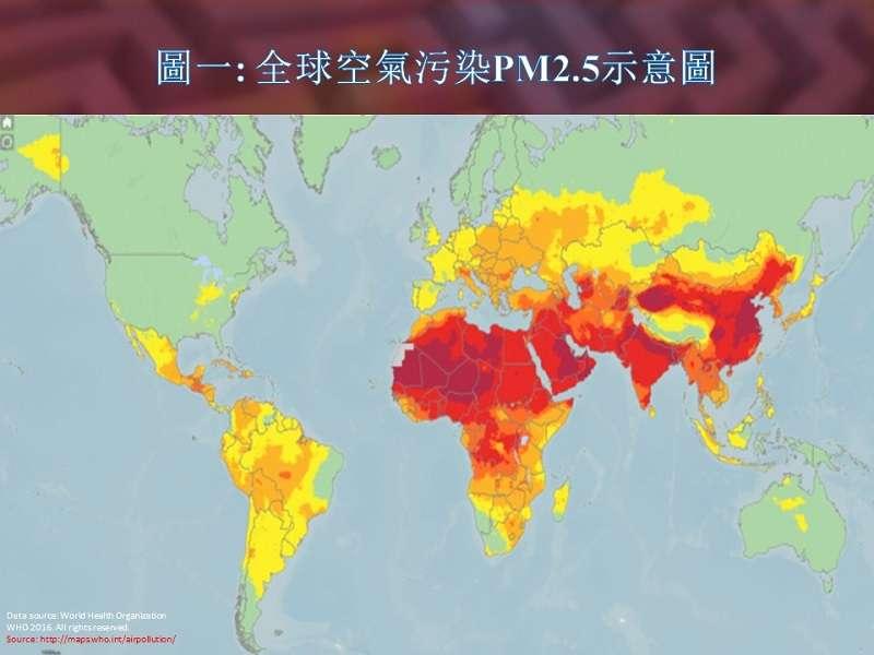 圖一:全球空污PM2.5示意圖