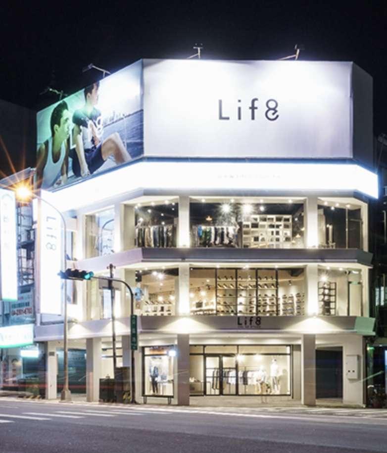 Life8 掌握數據有效整合線上購買、線下體驗,連年締造億元營業額(圖/Life8提供)