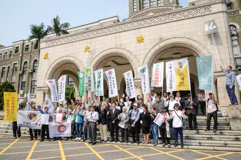 20180326-「落實司法改革,5 月5日支持陪審制大遊行」啟動記者會。(甘岱民攝)