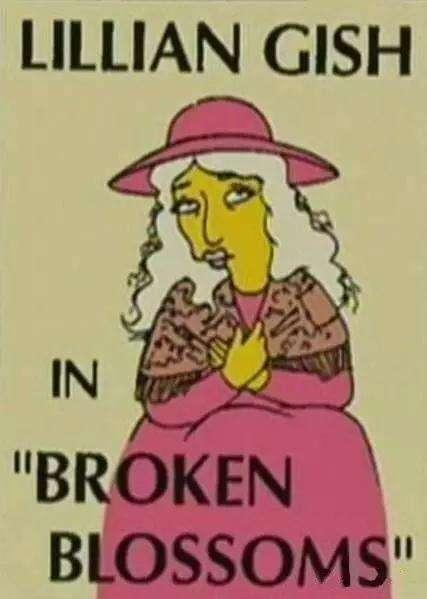 《 殘花淚 》( Broken Blossoms )劇中的經典造型出現在《辛普森一家》。(圖/言人文化提供)