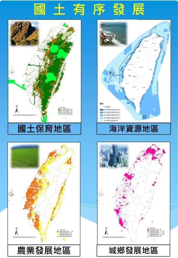 內政部長葉俊榮今(27)日召開記者會,宣布「全國國土計畫」已在今天送行政院審查,列出各種國土規畫。(內政部提供)