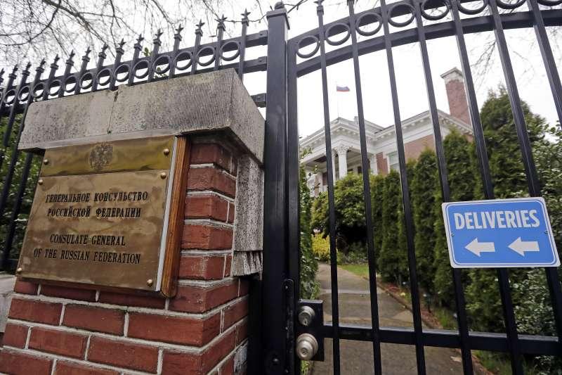 2018年3月26日,為報復俄羅斯當局暗殺旅居英國的前情報員,美國大舉驅逐俄羅斯外交官,關閉俄羅斯駐西雅圖領事館(AP)