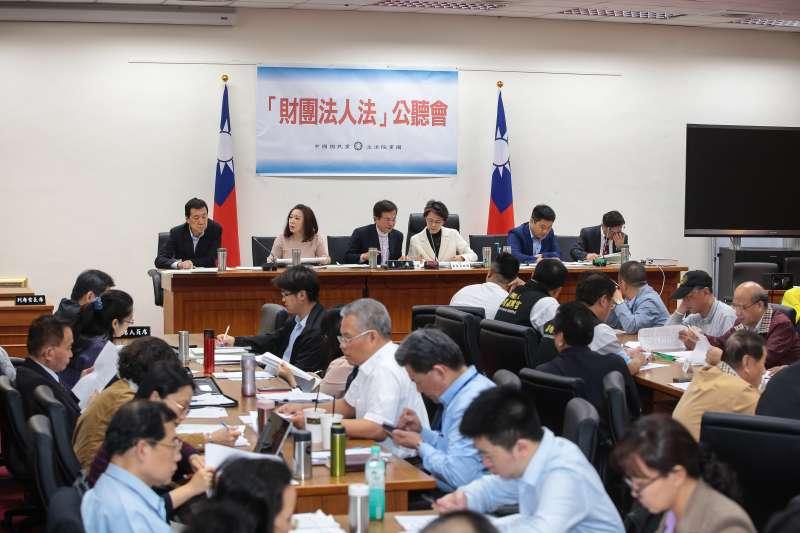 20180327-國民黨立原黨團27日召開「財團法人法」公聽會。(顏麟宇攝)