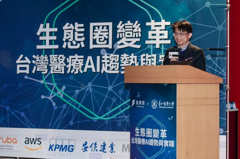 萊鎂醫療器材陳仲竹執行長,從新創公司的視角來觀察醫療AI的生態變化(圖 / 風傳媒)