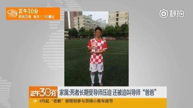 中國武漢理工大學一位研究生不堪導師壓力而跳樓。(視頻截圖)