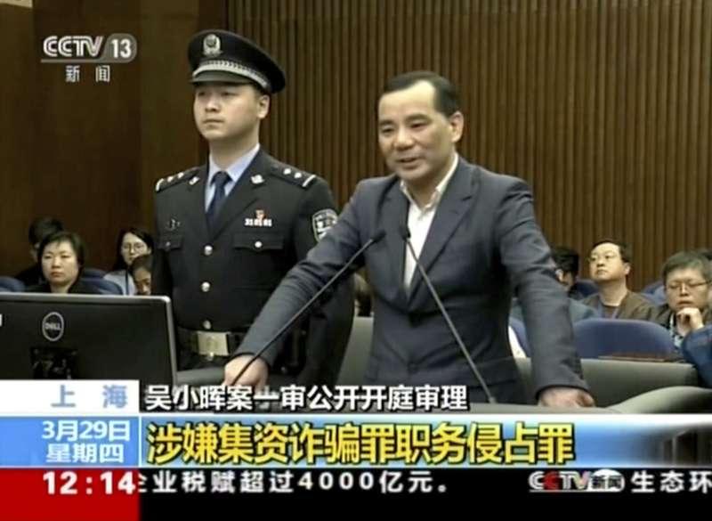 吳小暉,安邦(AP)