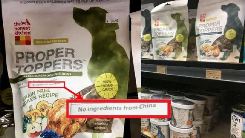 加拿大一間寵物食品生產商,刻意在一款狗糧的包裝袋上標註「不含中國成份」。(網路)