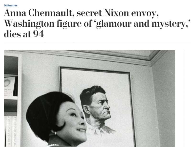 根據《華盛頓郵報》報導,美國飛虎隊陳納德(Claire Lee Chennault)將軍遺孀陳香梅,已於3月30日在美國華盛頓家中過世。(取自華盛頓郵報網站)
