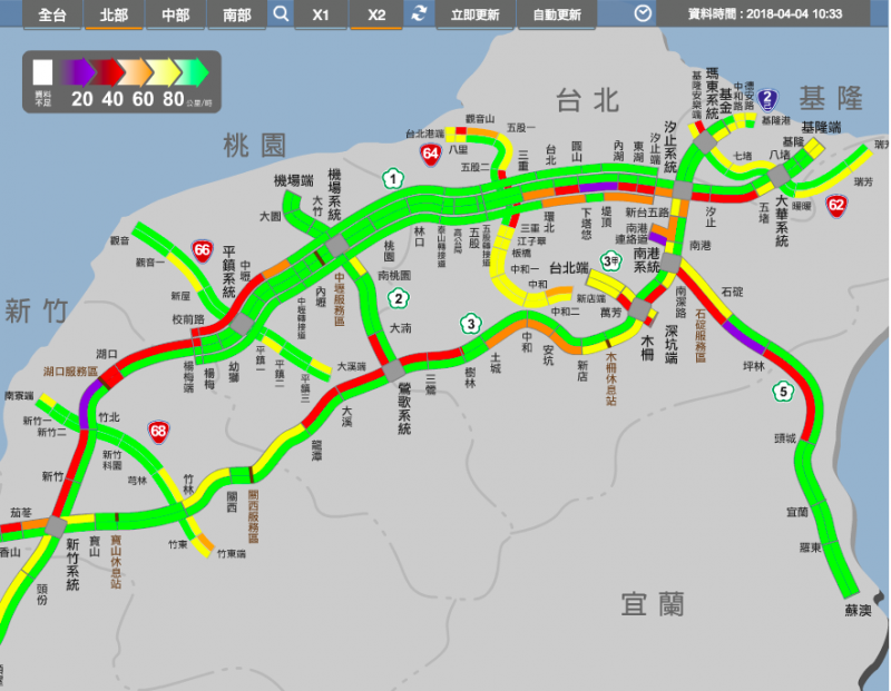 20180404-高速公路局上午10時33分路況圖。(取自高公局網站)