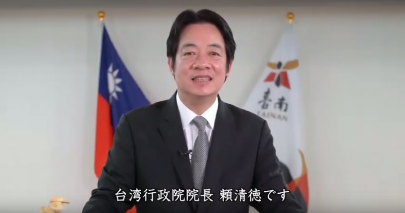 20180405-行政院長賴清德日前說:「我的確是台獨工作者」,引發中國不滿,揚言對賴發布「全球通緝令」。但賴絲毫不受威脅,在為紀錄片《尋南紀事》錄製的影片中,大方介紹自己「我是台灣行政院長」。(截圖自youtube)