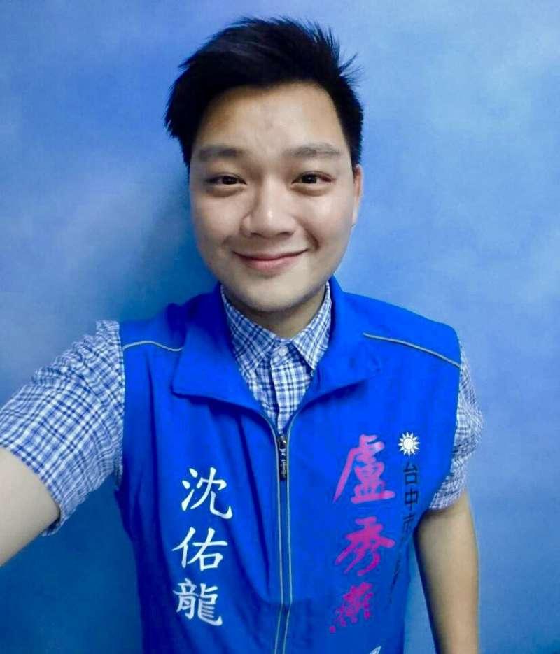 20180406-立委盧秀燕青年軍召集人沈佑龍。(沈佑龍提供)