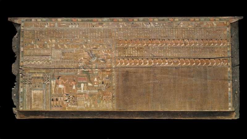 傑胡特納克特的棺木被稱為「中王國時期的經典藝術傑作」。(取自波士頓美術館官網)