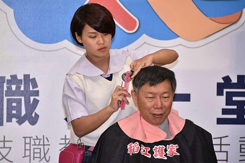 台北市長柯文哲今(9)天出席「職人十堂」發表會後受訪,表示跟高雄市長陳菊沒有過節。(台北市政府提供)