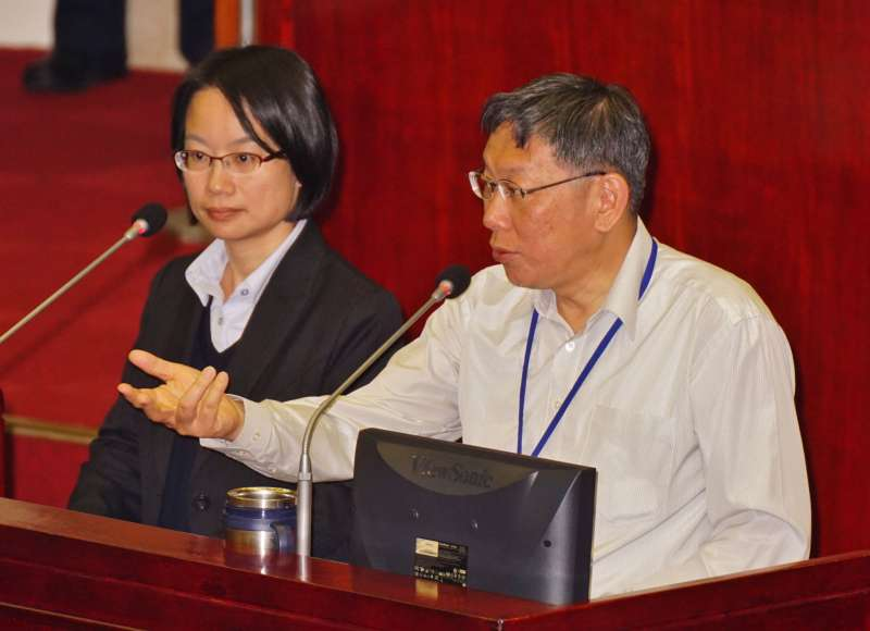 20180410-北農總經理吳音寧、台北市長柯文哲出席市議會質詢。(盧逸峰攝)