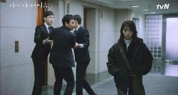 tvN《我的大叔》劇照。(圖/澎湃新聞提供)
