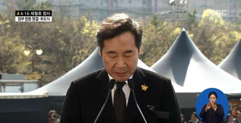 南韓世越號海難事故16日舉行四周年紀念儀式,總理李洛淵承諾將查明真相。(截圖自YouTube)