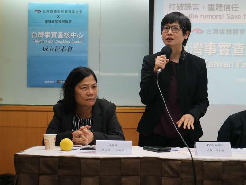 TVBS新聞部總監詹怡宜(右)、風傳媒總編輯吳典蓉(左)。台灣事實查核中心成立記者會(媒觀提供)