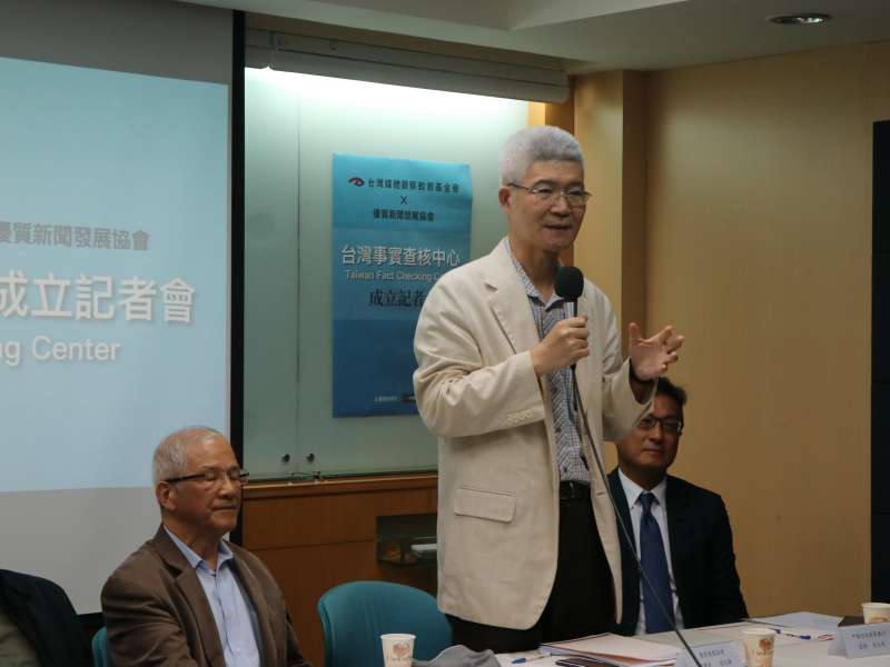 優質新聞發展協會理事長胡元輝。台灣事實查核中心成立記者會(媒觀提供)