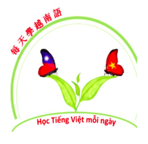《每天學越南語》公司標誌。(作者阮氏清金提供)