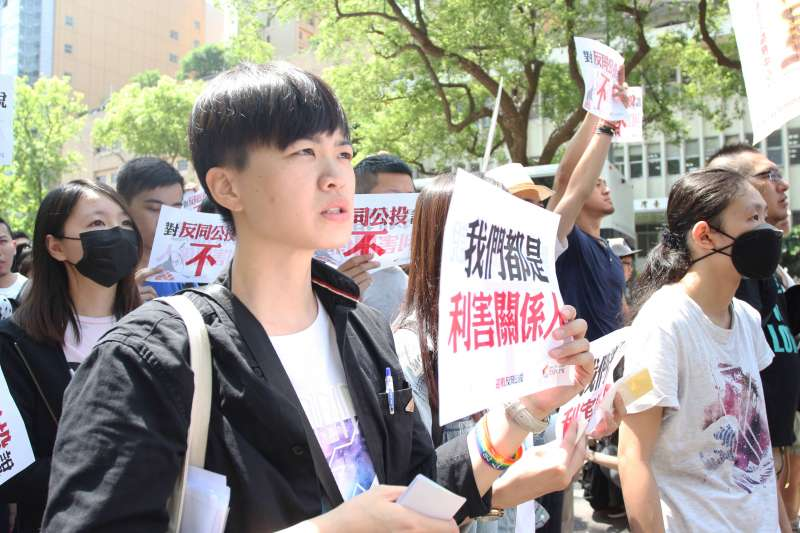 20180423-台灣伴侶權益推動聯盟舉辦「迎戰反同公投-我們都是利害關係人」記者會。(陳韡誌攝)