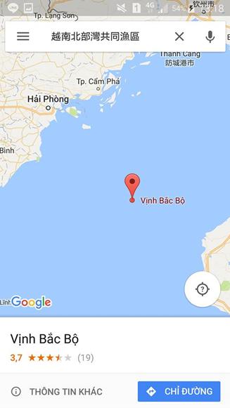 圖一:很明顯這個區域距離越南稍微遠一點,但是中國還是得在這個時候妥協。(作者提供)