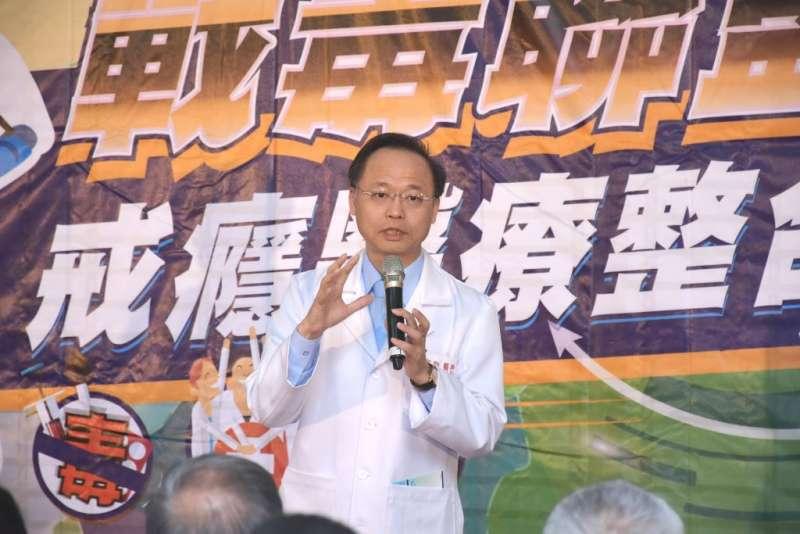 台北榮總新竹分院院長彭家勛表示,醫療院所加入戰毒聯盟,在戒癮醫療部分一定全力以赴。(圖/新竹縣政府提供)