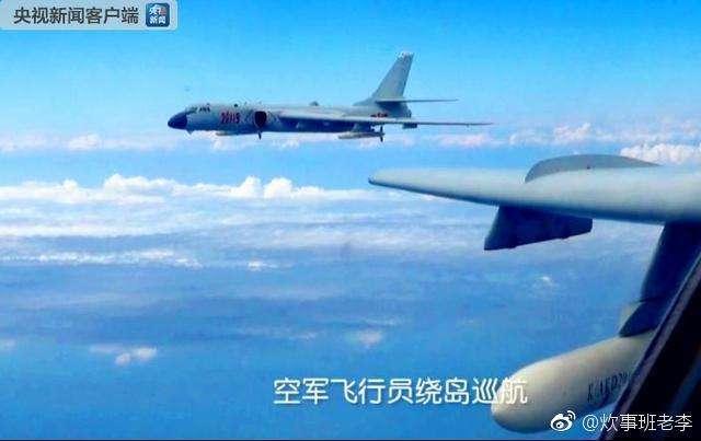 中國空軍繞島巡航的畫面。